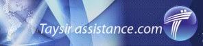 Traumatisés crâniens graves:Surveillance et réanimation